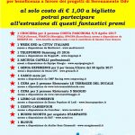 locandina-lotteria-natale-2016-1